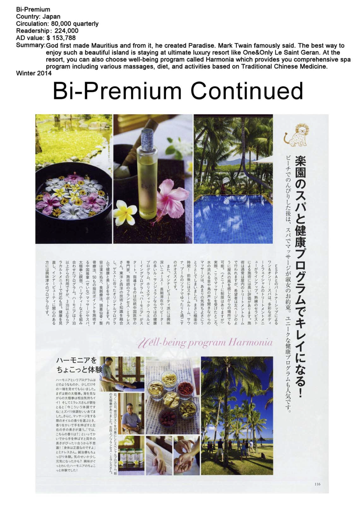 Bi-Premium - OOLSG - Winter 2014